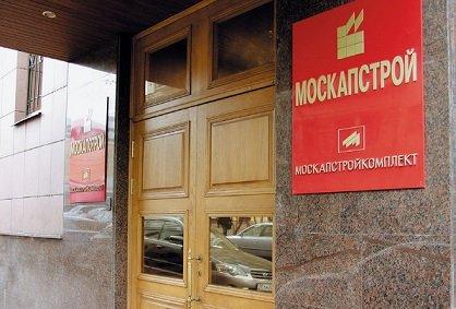 «Система» продаст городу компанию «Москапстрой»