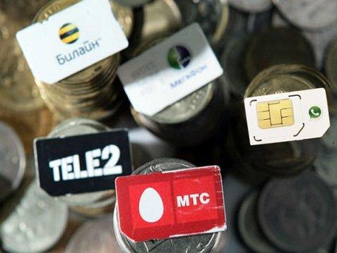 ФАС обязала операторов сделать внутрироссийский роуминг бесплатным