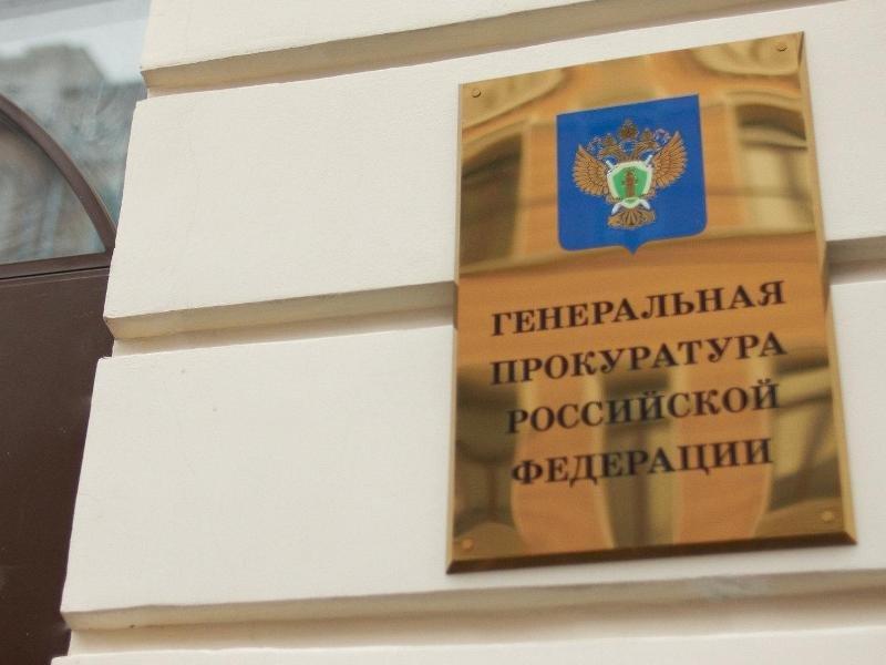 Генпрокуратура посчитала введение временной администрации в «Югре» необоснованным