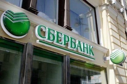 Сбербанк попробует свои силы в микрокредитовании МСП