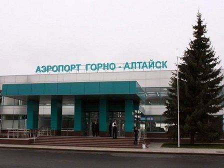 Структура Сбербанка и «Система» вложились в приобретение аэропорта