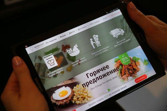 «Шефмаркет» получил от «Mitsui» 3,5 млн долларов