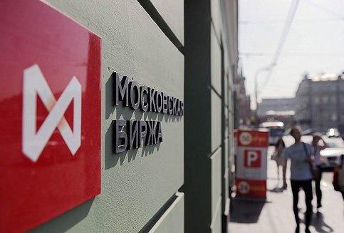Московская биржа займется торговлей бумагами представителей МСП