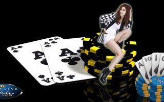 Для игры в покер нужно иметь систему