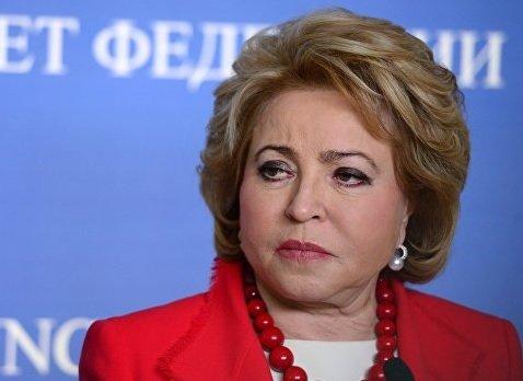 Матвиенко выступила в поддержку Центробанка в части «зачистки» банковского сектора