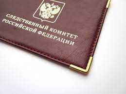 Удостоверение Прокуратуры как пропуск в разных ситуациях