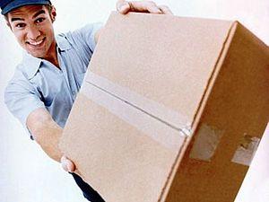 Отследить посылку — точная информация о ваших покупках