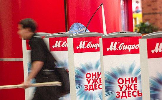 Группа «Сафмар» приобрела 24,66% акций «М.Видео» уминоритариев