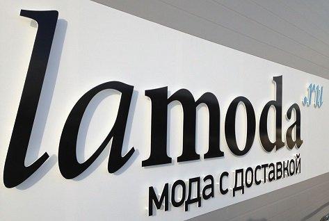 «Тинькофф Банк» и ePN обещают 55-процентный кешбэк с приобретений на Lamoda