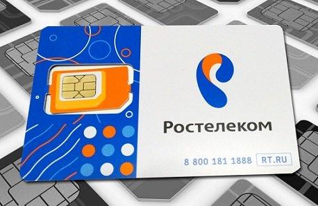 «Ростелекому» удалось обогнать МГТС по объему абонентской базы