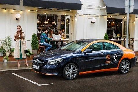 Каршеринговые сервисы Москвы стали закупать автомобили для состоятельных заказчиков
