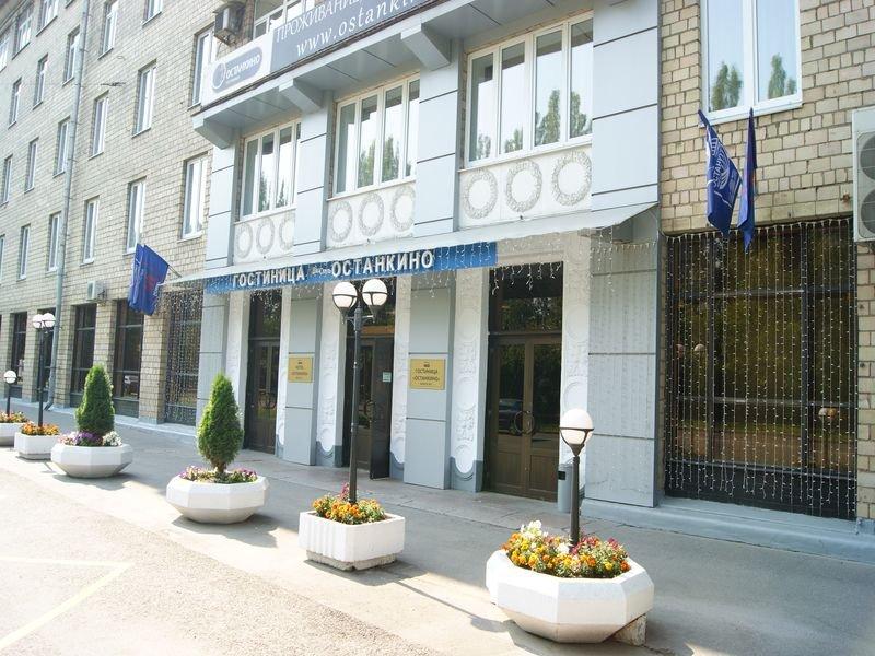 «Основа» заинтересовалась гостиницами ВТБ