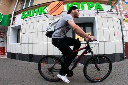 Вкладчики «Югры» намерены провести в Москве митинг