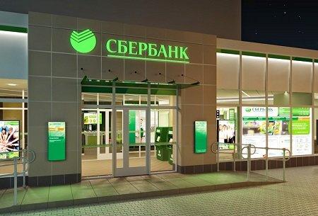 Сбербанк намерен стать одной из наиболее конкурентных digital-компаний