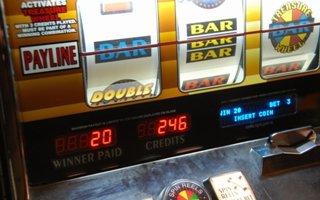 Как выиграть в игровых автоматах