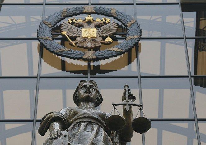 Верховный суд поддержал авансовые налоговые платежи через проблемные банки