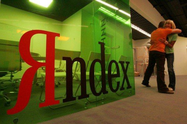 «Сбербанк» создаст СП с «Яндексом»