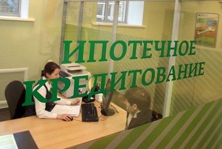 Сбербанк России сократил ставки по ипотеке до рекордных величин