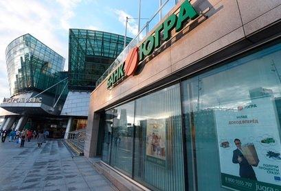 «Югра» имеет все шансы выиграть судебный процесс против Центробанка