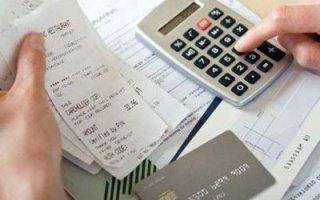 Программа учета доходов и расходов