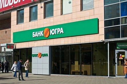 Генпрокуратура проверит временную администрацию «Югры» из-за невыплаченных сотрудникам зарплат