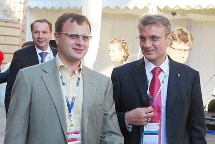 Сын главы Сбербанка России сменил работу