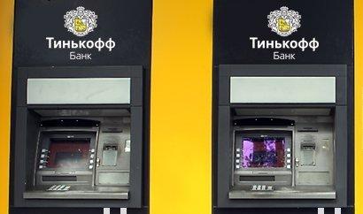 Банкоматная сеть «Тинькофф банка» запущена официально