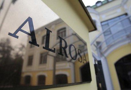 Бывший топ-менеджер Сбербанка займется продажей алмазов