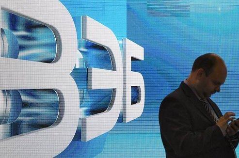 ВЭБ займется финансированием проектов врамках программы цифровой экономики Российской Федерации