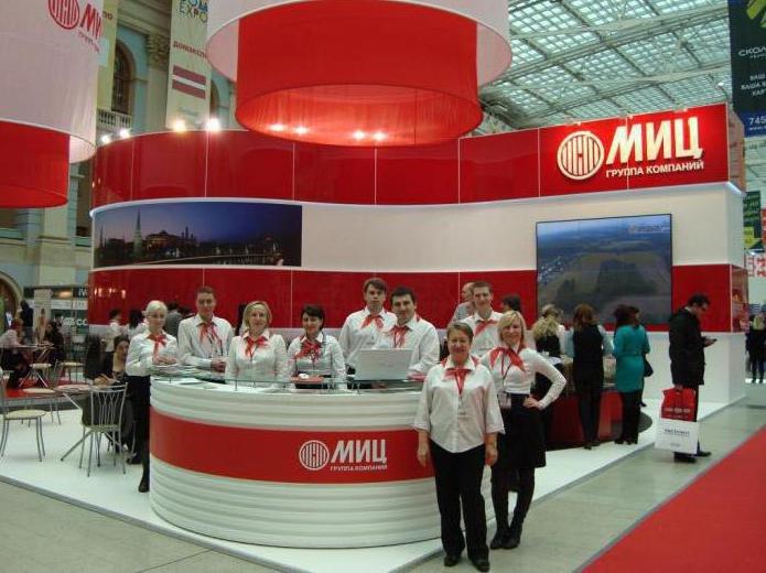 ГК «МИЦ» активно застраивает Новую Москву