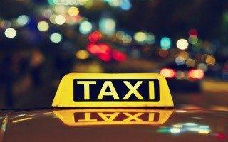 Если вам нужно такси от аэропорта в Крыму