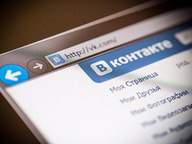 «ВКонтакте» протестирует «Истории»