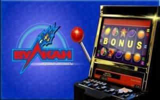 Игровые автоматы на vulkanplatinumcasino net
