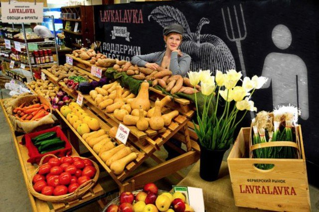 С 2018 года «LavkaLavka» станет поставщиком «Unilever»