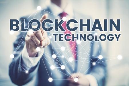Инновационное программное обеспечение частный блокчейн - MultiChain 1.0