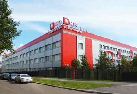 МТС намерена выкупить собственные ценные бумаги на 20 млрд рублей