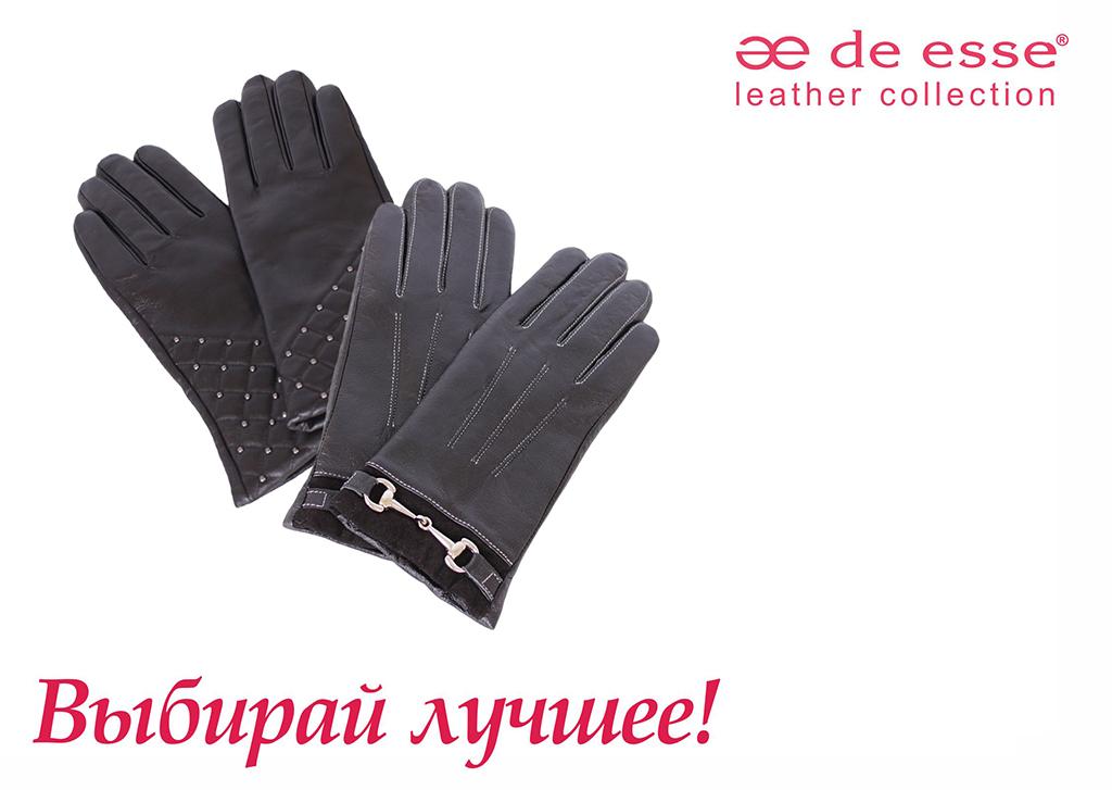 Женские перчатки от французского бренда De Esse оптом