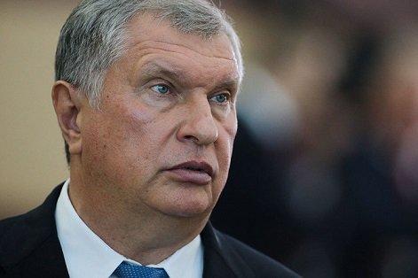 «Роснефть» выразила готовность помочь «Системе» с выплатой компенсации