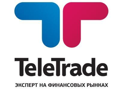 История брокера Телетрейд и актуальные отзывы о работе
