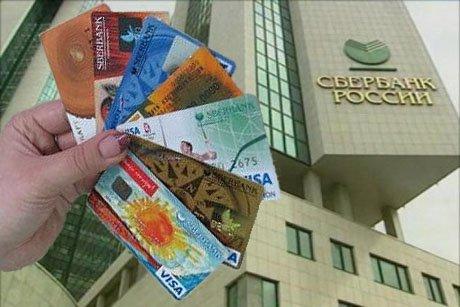 В Сбербанке опровергли слухи о переводе дебетовых карт в овердрафтные