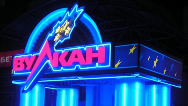 Обзор онлайн-казино «Вулкан Neon»