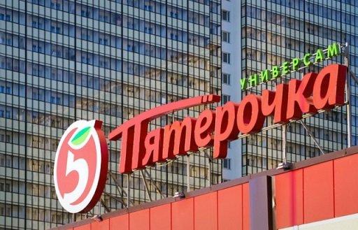 «Почта России» анонсировала открытие отделение в магазинах «Пятерочки»