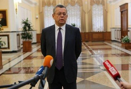 Главой банковской ассоциации «Россия» станет экс-зампред Центробанка