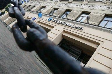 ЦБ подозревает менеджеров «Открытия» в выводе средств