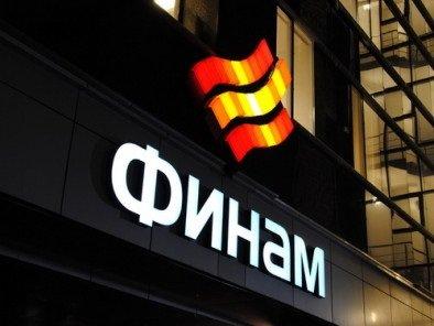 «ФИНАМ» определит «Лучшего частного инвестора» 2017 года