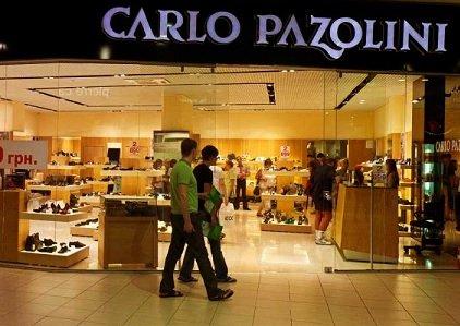 Сеть Carlo Pazolini признана финансово несостоятельной