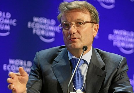 Технология блокчейн поставила под вопрос существование привычных бизнесов - Г. Греф