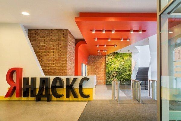 «Яндекс» запустил платный логистический сервис