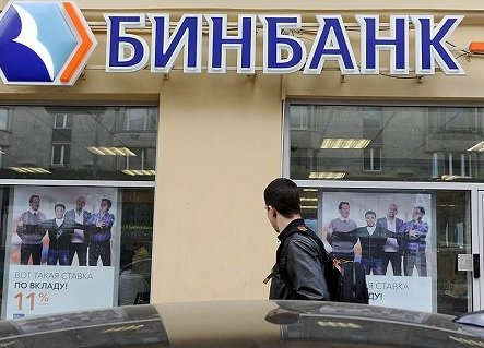 Санация «Бинбанка» восстановит его стабильность нарынке— А.Аксаков