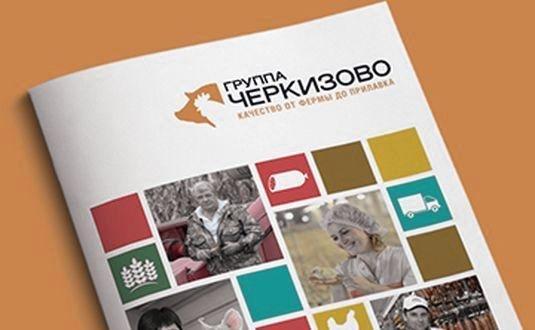 Менеджеры «Черкизово» вывели за рубеж 300 млн рублей